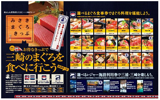 http://hironee.sakura.ne.jp/sblo_files/hironee/image/E381BFE38195E3818D~1.JPG
