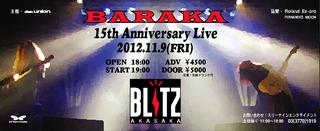 blitz_ticket_.jpg